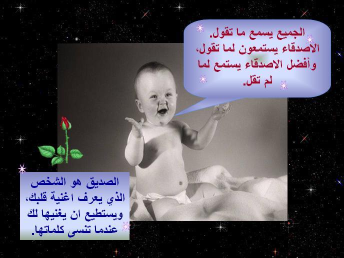 اجمل اطفال 2013 أطفال روعه 120926123920ZLJ3.jpg