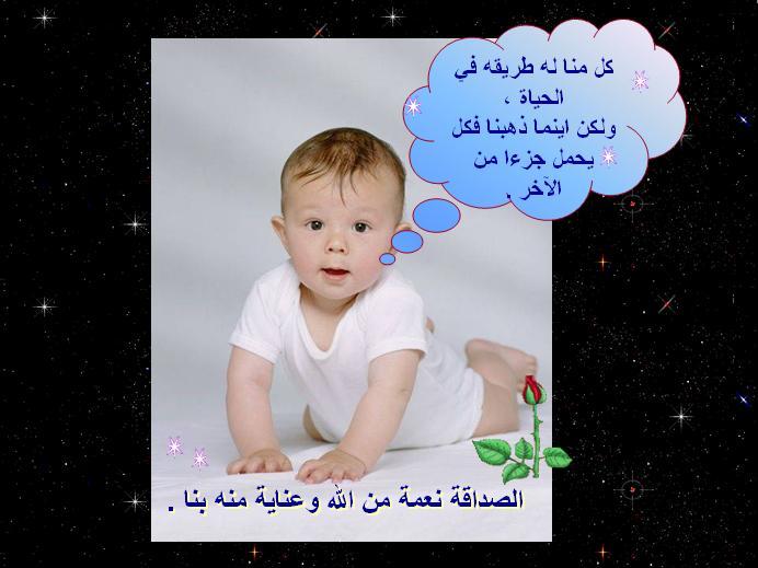 اجمل اطفال 2013 أطفال روعه 12092612392134BT.jpg