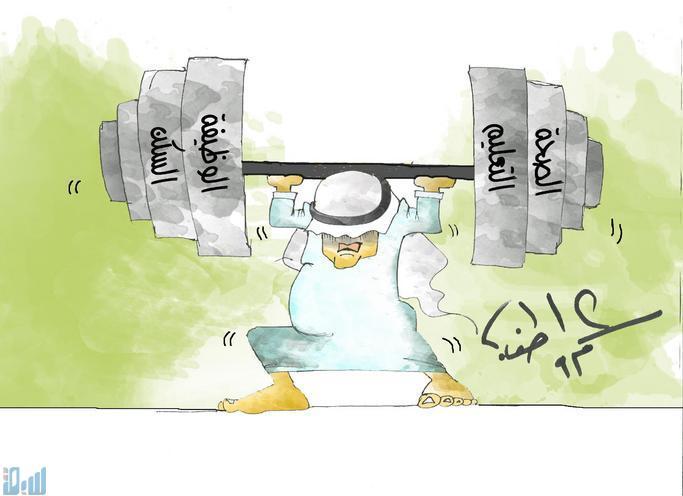 من الكاريكتيرات المضحكه 2013, كاريكتير مضحك 1210021212335bxX.jpg