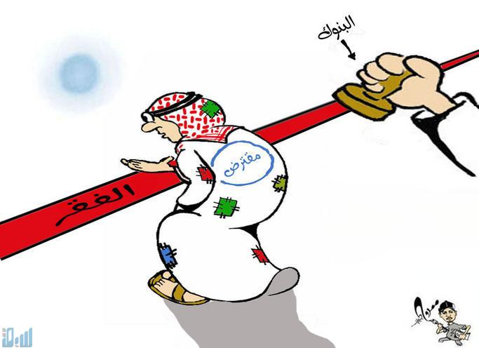 من الكاريكتيرات المضحكه 2013, كاريكتير مضحك 121002121233PWrj.jpg