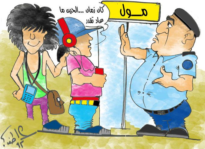 من الكاريكتيرات المضحكه 2013, كاريكتير مضحك 121002121233ouEp.jpg