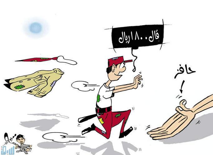 من الكاريكتيرات المضحكه 2013, كاريكتير مضحك 121002121233pzws.jpg