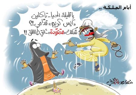 , احلي كاريكاتيرات مضحكة 2013 , احدث كاريكتير 2013 ضحك 121002121820A5Mn.jpg