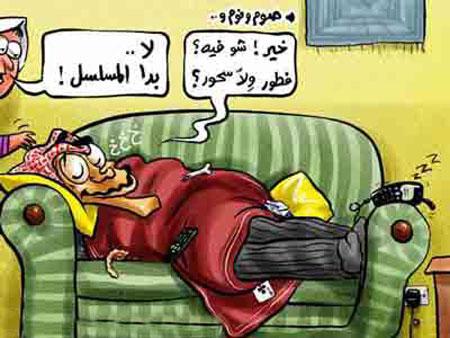 , احلي كاريكاتيرات مضحكة 2013 , احدث كاريكتير 2013 ضحك 121002121820E7Ao.jpg