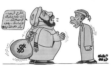 , احلي كاريكاتيرات مضحكة 2013 , احدث كاريكتير 2013 ضحك 121002121821S6XV.jpg