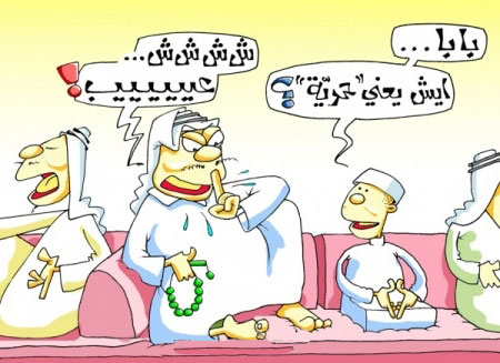 , احلي كاريكاتيرات مضحكة 2013 , احدث كاريكتير 2013 ضحك 121002121822yf4J.jpg