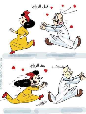 - الحياة الزوجية بالصور مضحكة 2013 121002122243FxeO.png