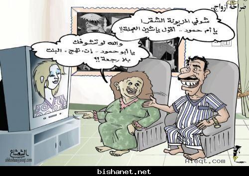 - الحياة الزوجية بالصور مضحكة 2013 121002122245Ea09.png