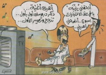 عن المصريين 2013 , صور كاريكتير عن المصري 2013 121002123850onH0.img