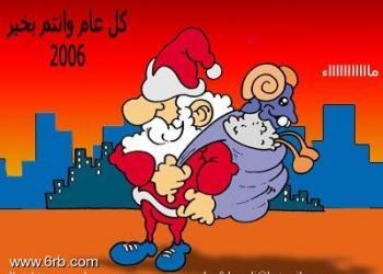 عن المصريين 2013 , صور كاريكتير عن المصري 2013 121002123851G4HE.img