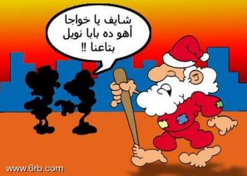 عن المصريين 2013 , صور كاريكتير عن المصري 2013 121002123852GMJ7.img