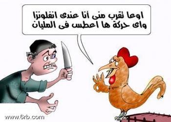 عن المصريين 2013 , صور كاريكتير عن المصري 2013 121002123856RQmK.img