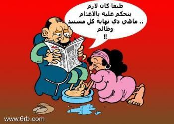 عن المصريين 2013 , صور كاريكتير عن المصري 2013 121002123857Tl9b.img