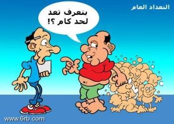 عن المصريين 2013 , صور كاريكتير عن المصري 2013 121002123858ZNuH.img