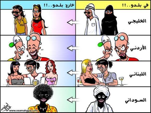 كاريكاتير واقعي 2013, كاريكاتير 2013 121002123941YGMP.bmp