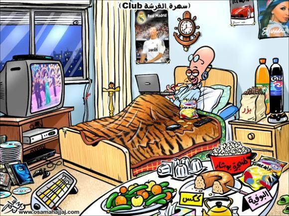 كاريكاتير واقعي 2013, كاريكاتير 2013 121002123943HOJC.bmp
