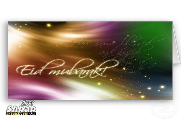 بطاقات معايدة بعيد الاضحي المبارك 2013 121002192259Qzc3.jpg