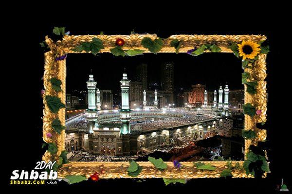 بطاقات معايده عيد الاضحي بطاقة