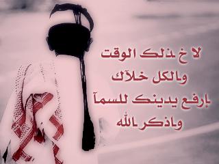 صور خلفيات اسلامية 2013 121003124528EODP.jpg