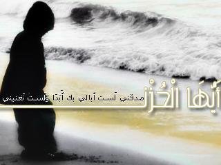 صور خلفيات اسلامية 2013 121003124529B533.jpg