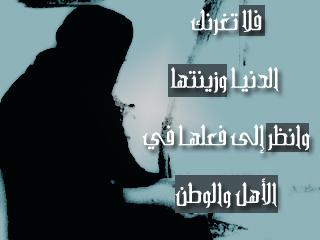 صور خلفيات اسلامية 2013 121003124531bCif.jpg