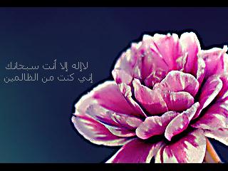 صور خلفيات اسلامية 2013 121003124531ykfq.png