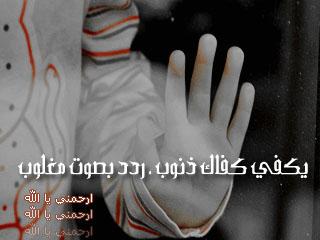 صور خلفيات اسلامية 2013 121003124532GYYA.jpg