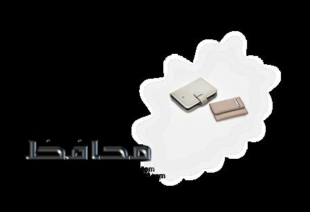 عطور رجالية 2013 . محافظ كشخة للشباب 2013 . مسابح فخمه للرجال 2013 . اشكال أحذية2013 1210032137292RQy.png