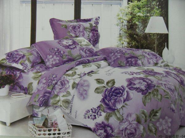 اغطية سرير 2013