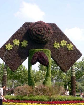 حدائق كأنها لوحة فنيه 2013
