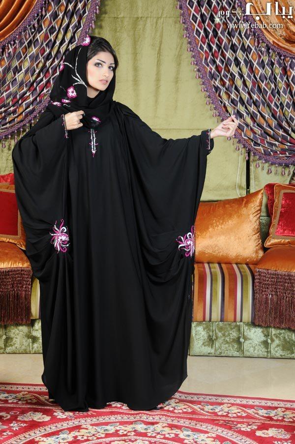 Полные арабки