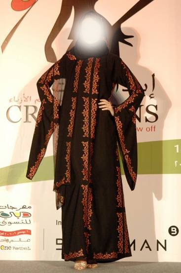 العبايات 2014 Beautiful Abaya Fashion 121020134531Wt91.jpg