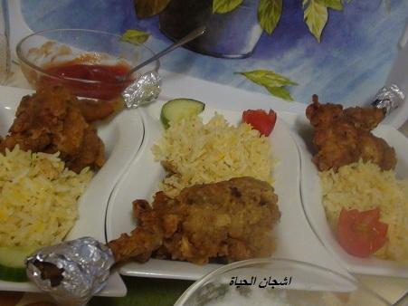 اجنحة الدجاج المقرمشة مع الارز للحفلات والبوفيهات 1211040455191hd7.jpg