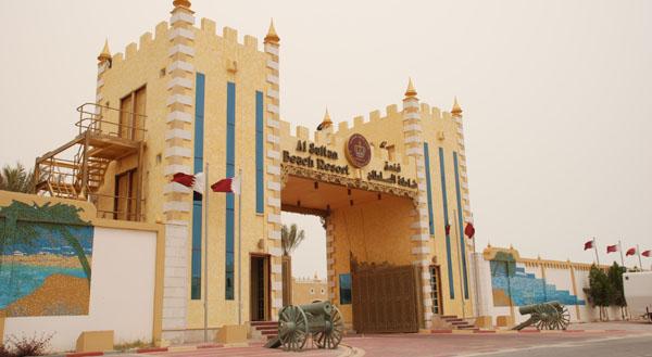 السياحية السلطان 2013 121110213052zRxO.img
