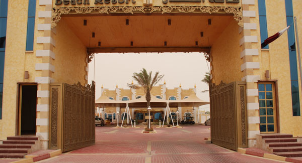السياحية السلطان 2013 121110213054oi1n.img