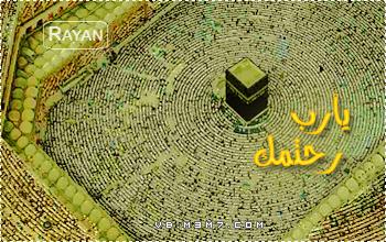 احدث واروع خلفيات جديده اسلامية