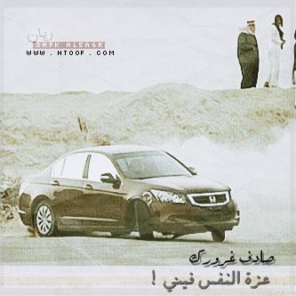 رمزيات سيارات 2013
