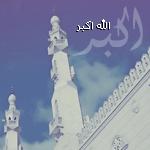 رمزيات اسلامية للماسنجر 2013
