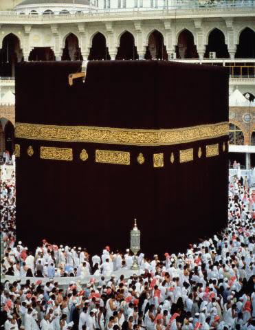 صور وزخارف اسلامية 2013 121210214348v8j3.jpg