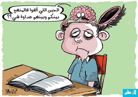 صور كاريكاتير مدارس أخر زمن بالصور 2013 121210223357mtkL.jpg
