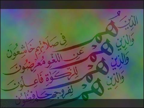 اجمل خلفيات للبلاك بيري اسلامية