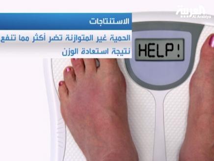 الغذائية المتوازنة أضراراً 12122319084180aB.jpg