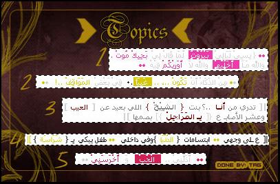 توبيكات ماسنجر حزينة 2013 130215192748Lq3c.jpg