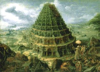 عجائب الدنيا السبع 2013 ، صور عجائب قديمة 2014 ، احلى صور اثار 130307232747m9a0.jpg