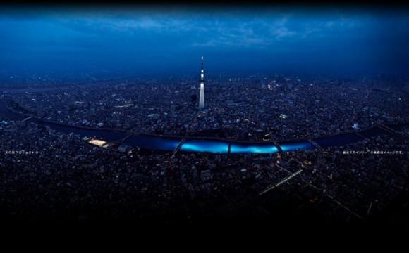 ، صور مُضاء 2014 ، وحدة ضوء في اليابان 130308160930I1NF.jpg