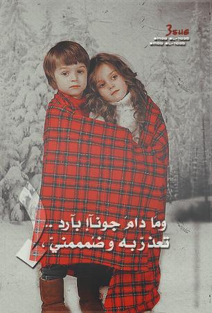 صور اطفال للجلاكسي 2013 130311231624dVCg.png