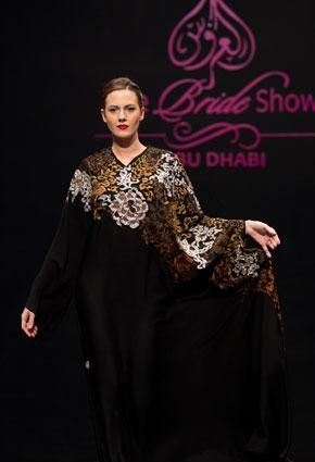 للمناسبات 2014 Abayas collection luxurious 130409104655oQSY.jpg