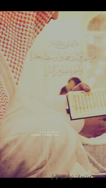 خلفيات رمضان للجلاكسي 2013 ، خلفيات جلاكسى دينية 1304191954168cmK.png