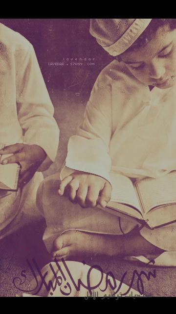خلفيات رمضان للجلاكسي 2013 ، خلفيات جلاكسى دينية 130419195416PfxC.png
