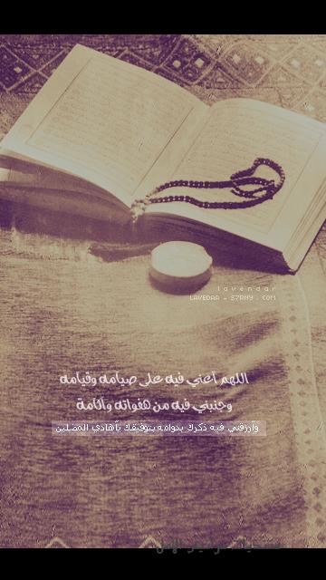 خلفيات رمضان للجلاكسي 2013 ، خلفيات جلاكسى دينية 130419195417aoBf.png